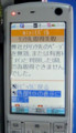 20081014235208