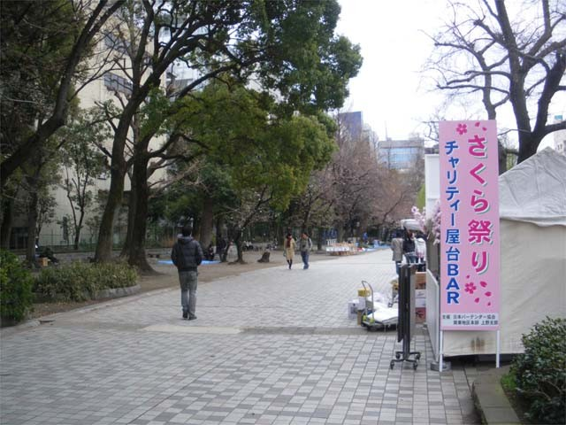20090328233030