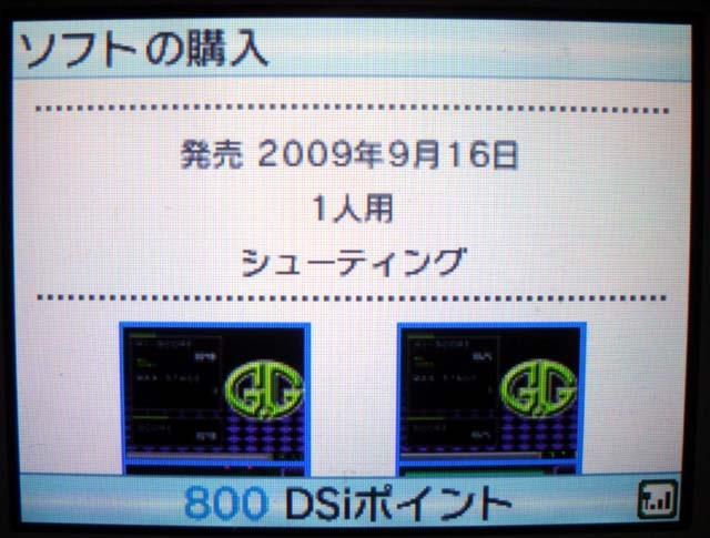 20090917054458