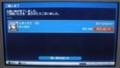 [らき☆すた6]