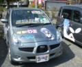 20100324190805