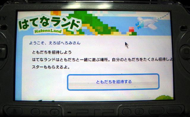 20101008022242