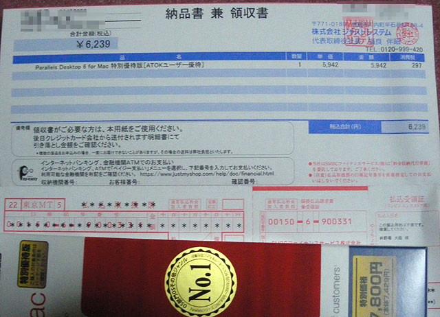 20101214044356