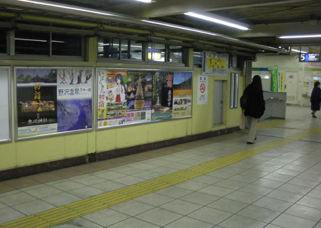 20101215213104