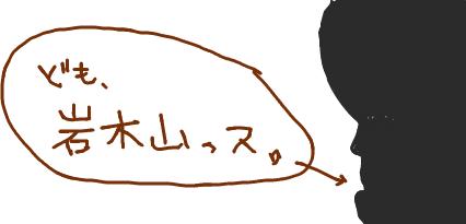 http://f.hatena.ne.jp/images/fotolife/g/gerorine/20080527/20080527130625.png