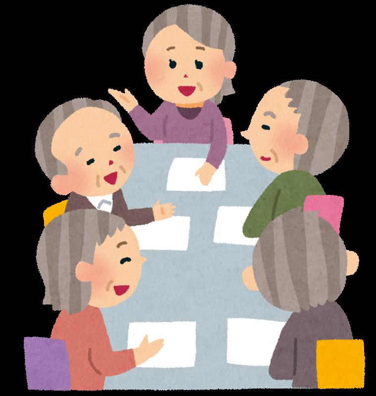 高齢者と学習