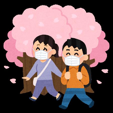 桜の季節もマスクですね