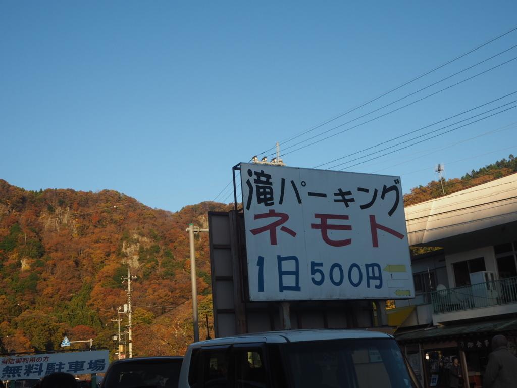 f:id:geshirui333:20171114130934j:plain