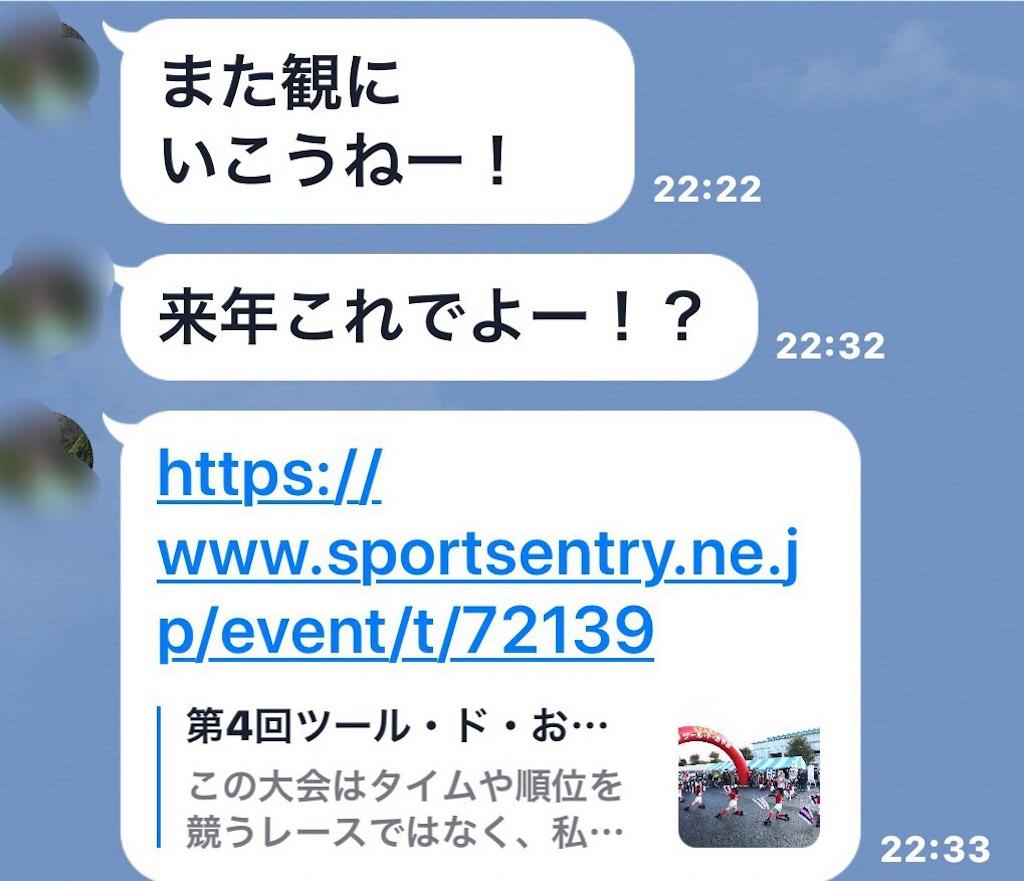 f:id:geshirui333:20171127140556j:image
