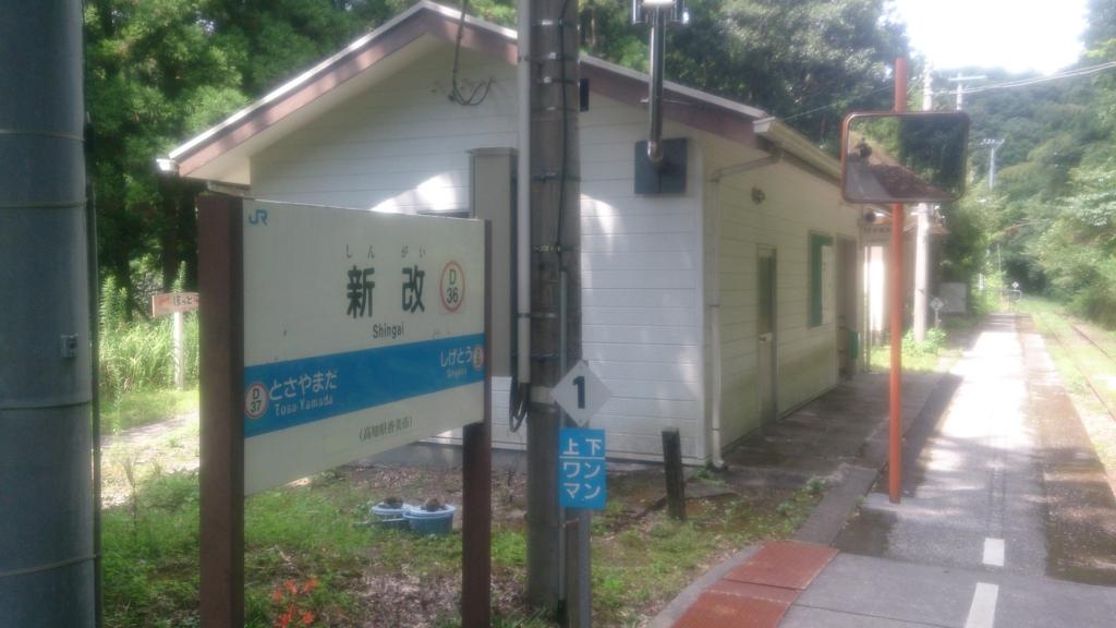 f:id:geshuatama:20161021224925j:plain