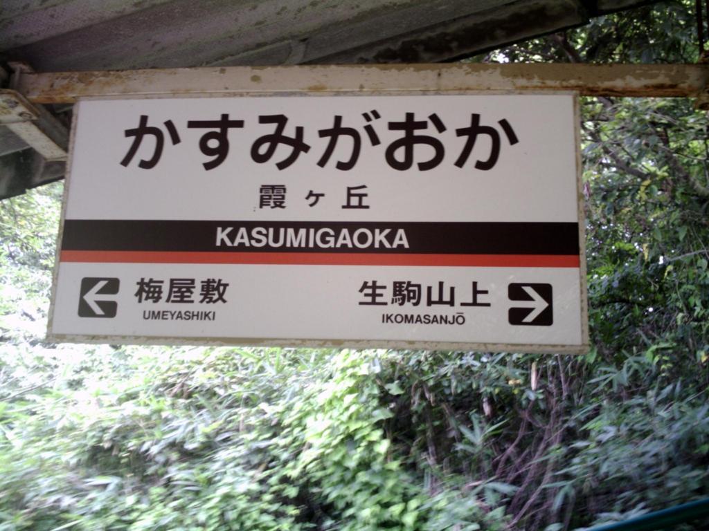 f:id:geshuatama:20161026003112j:plain
