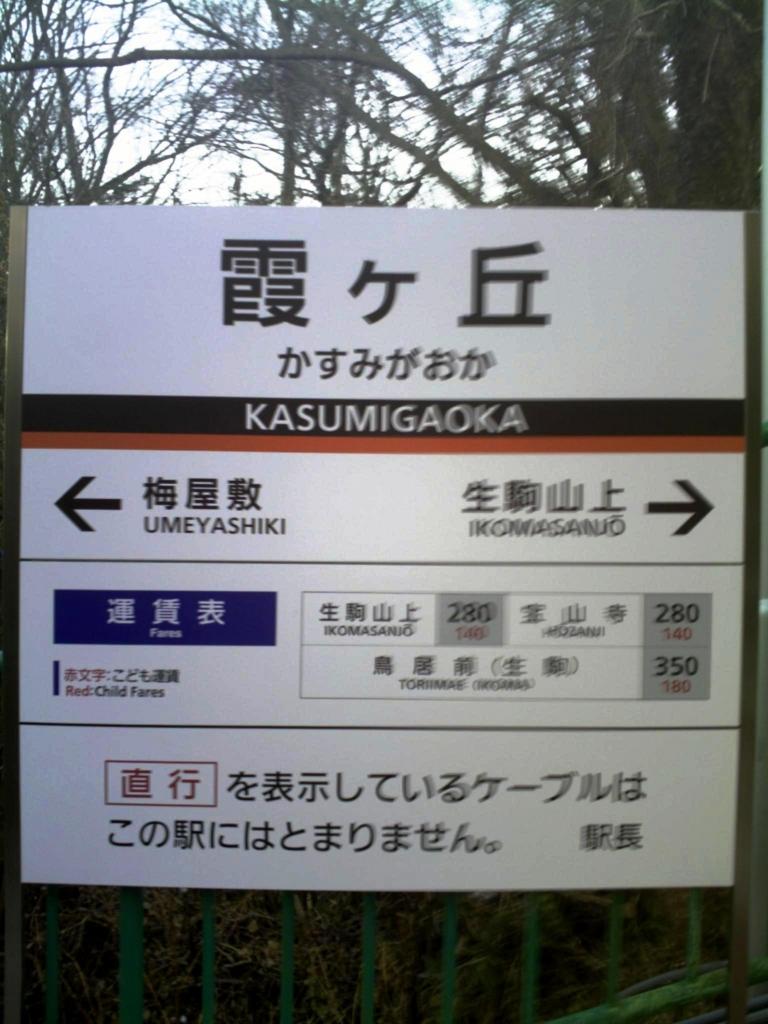 f:id:geshuatama:20161026003119j:plain