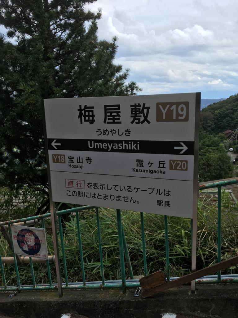f:id:geshuatama:20161026010454j:plain