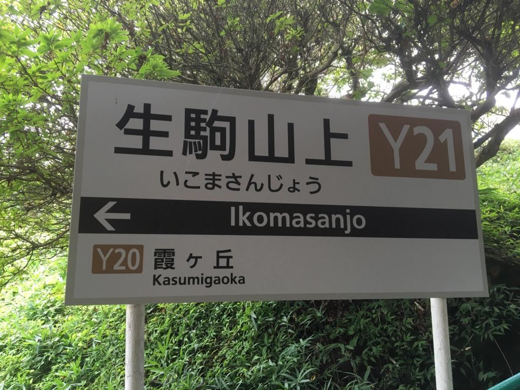f:id:geshuatama:20161026011823j:plain
