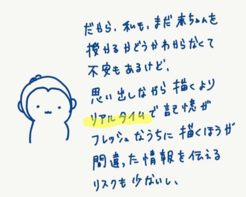 f:id:gesugesumi:20200819230957p:plain
