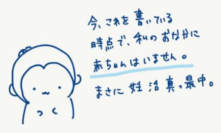 f:id:gesugesumi:20200819231010p:plain