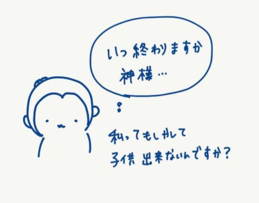 f:id:gesugesumi:20200819234153p:plain