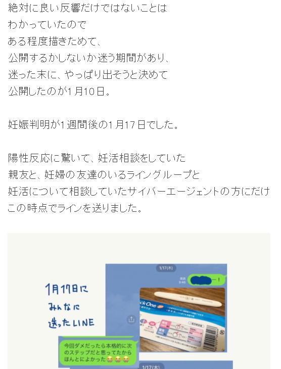 f:id:gesugesumi:20200824002119p:plain