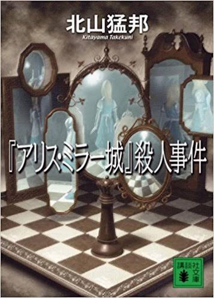 f:id:gesumori:20180630190732j:image