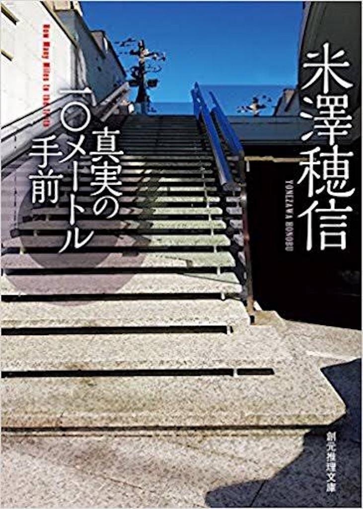 f:id:gesumori:20180701183613j:image