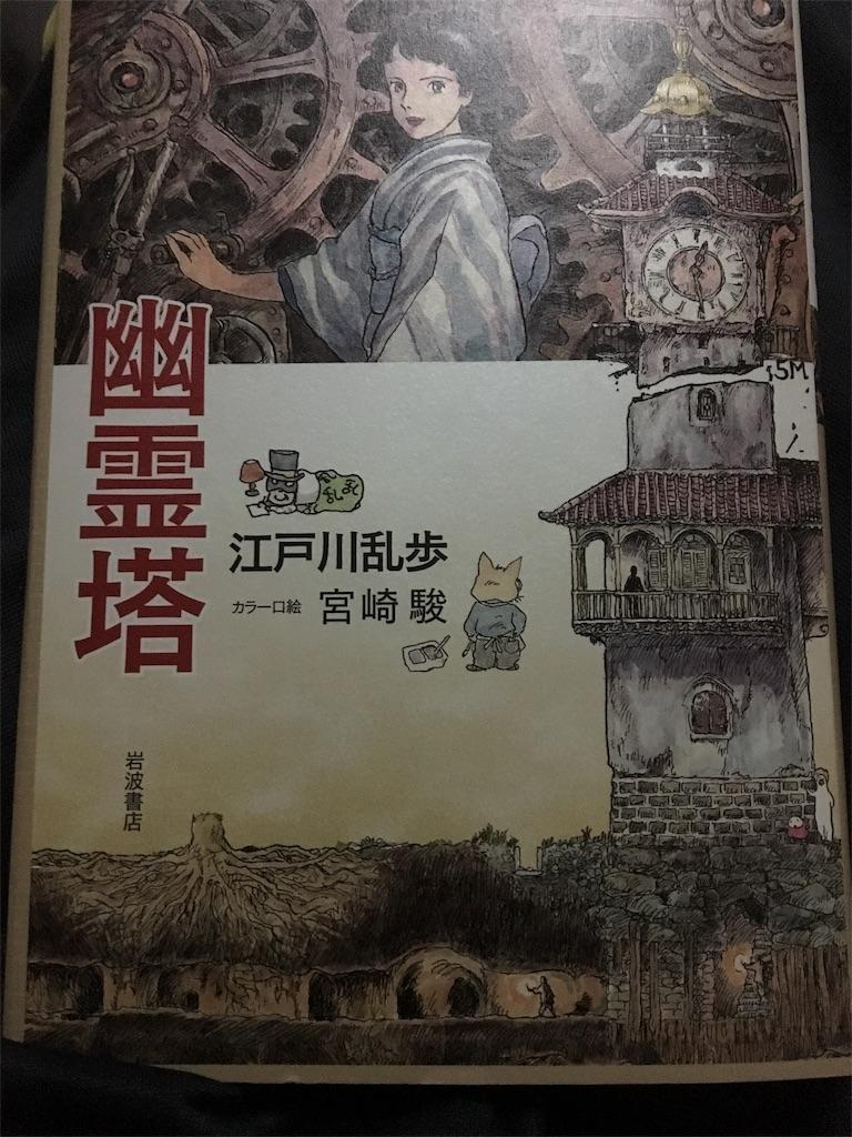 f:id:gesumori:20180701220026j:image