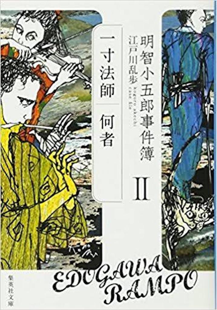 f:id:gesumori:20180706135112j:image