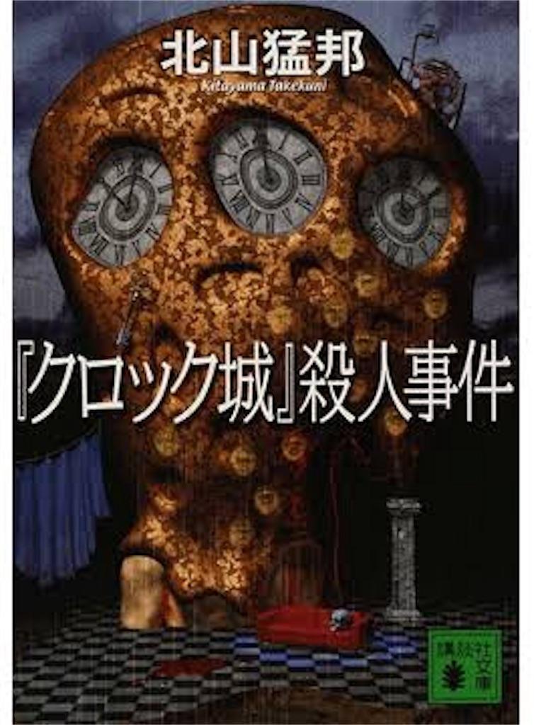 f:id:gesumori:20180710113231j:image