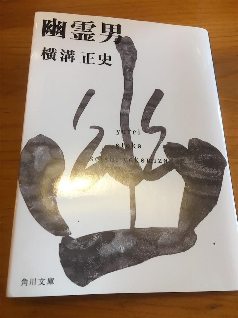 f:id:gesumori:20180730191730j:image