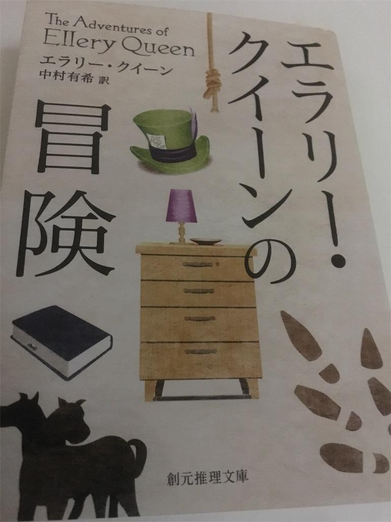 f:id:gesumori:20180903012654j:image