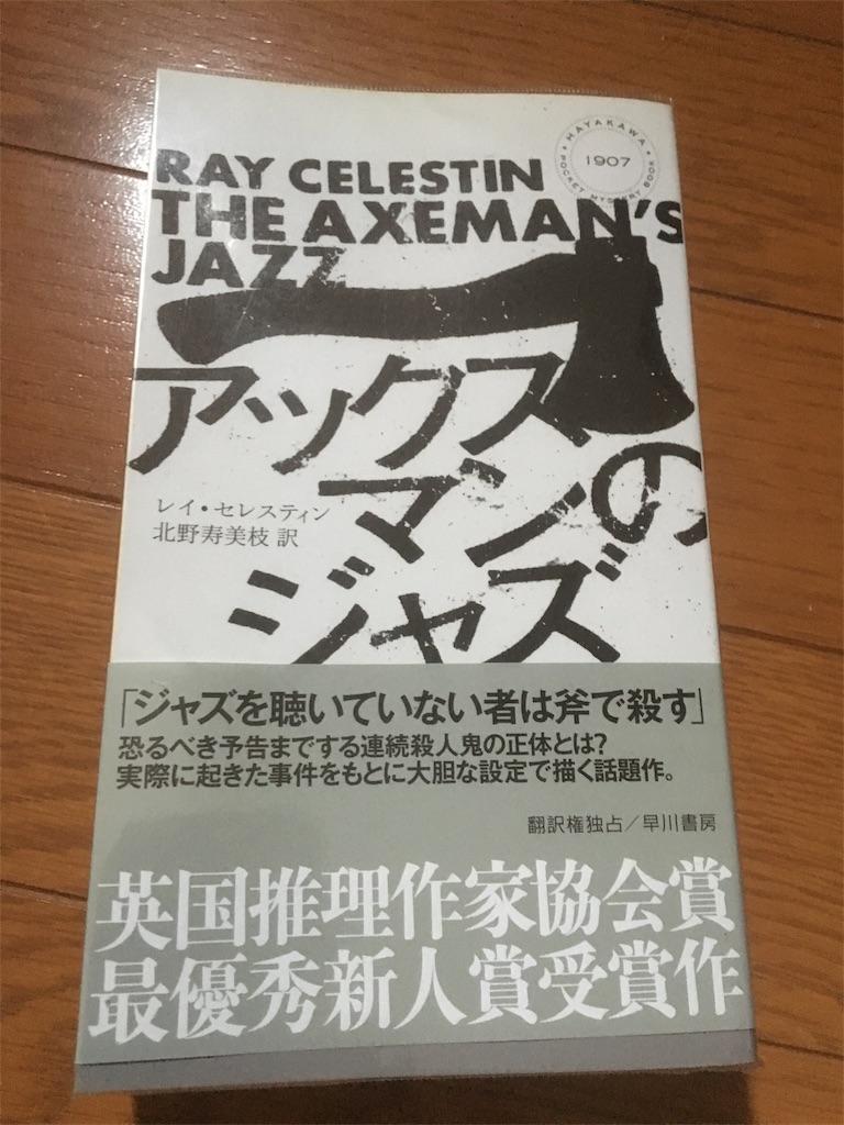 f:id:gesumori:20180917104504j:image