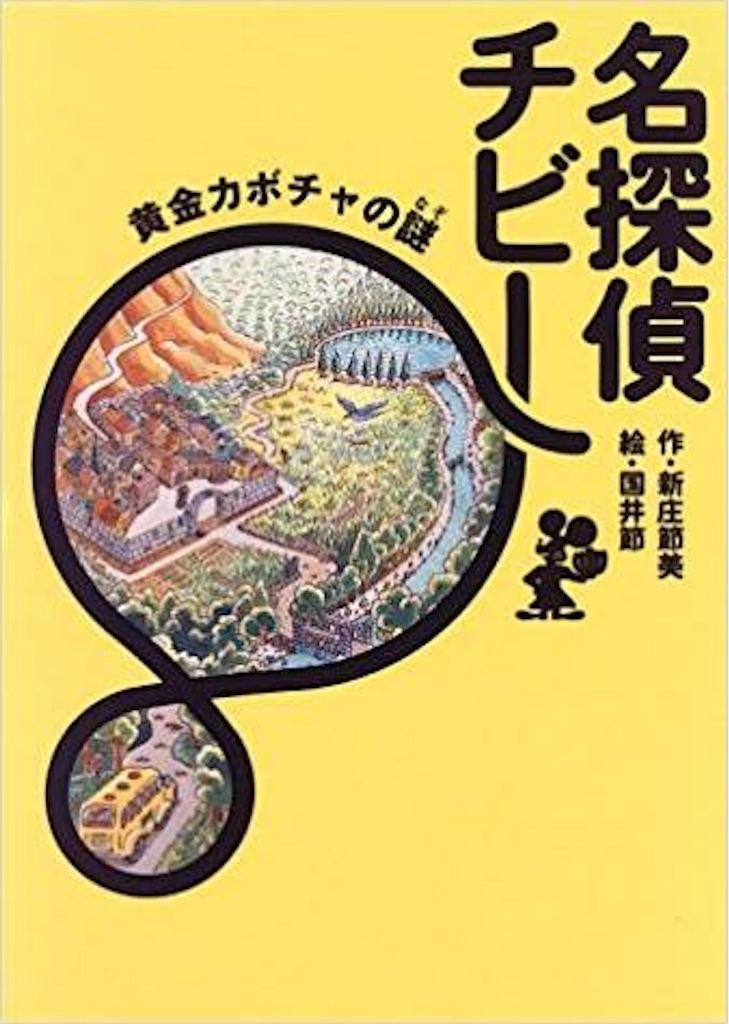 f:id:gesumori:20181020105252j:image