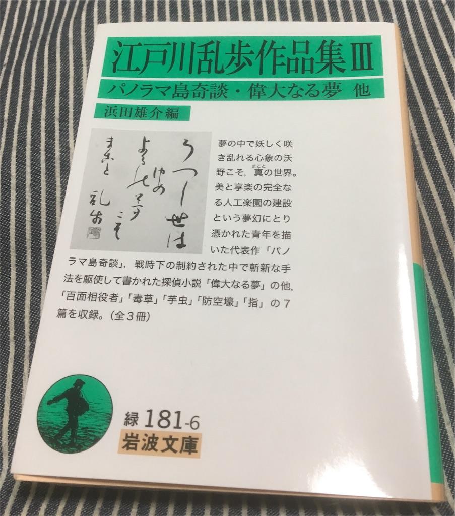 f:id:gesumori:20181215233209j:image