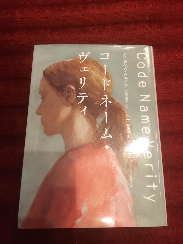 f:id:gesumori:20181230233929j:image