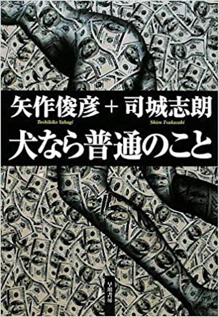 f:id:gesumori:20190116115704j:image