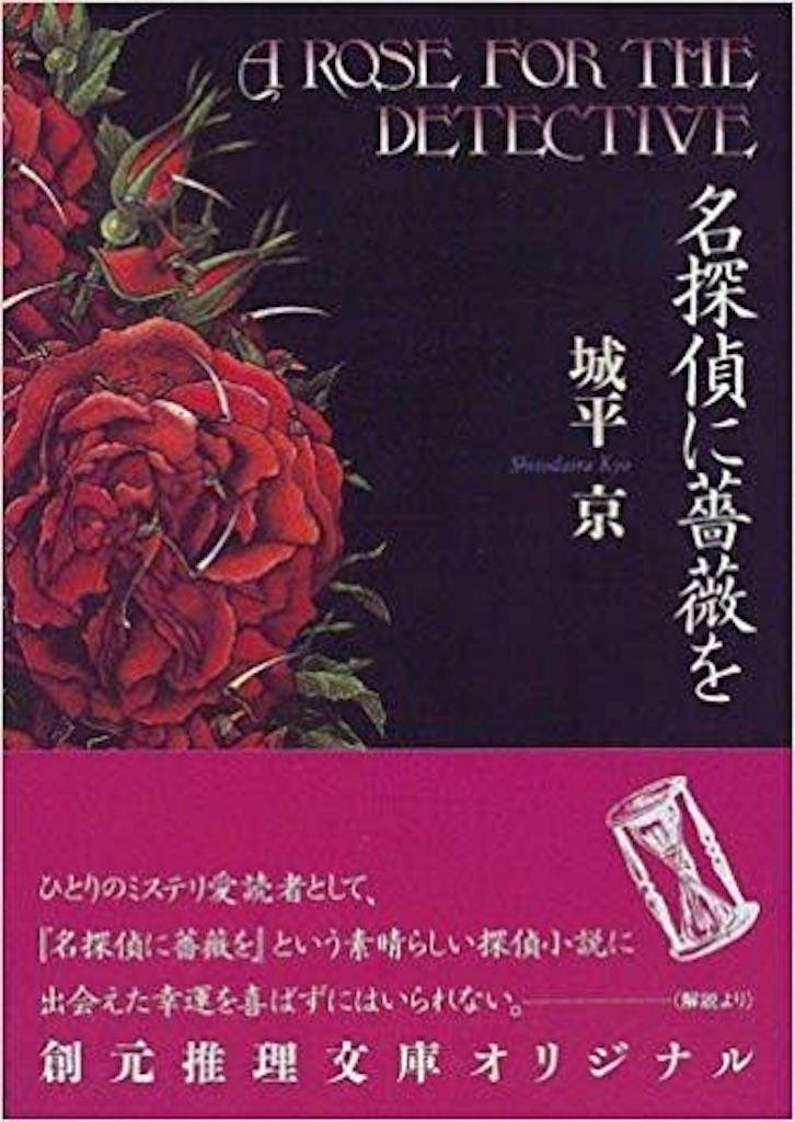 f:id:gesumori:20190120150456j:image