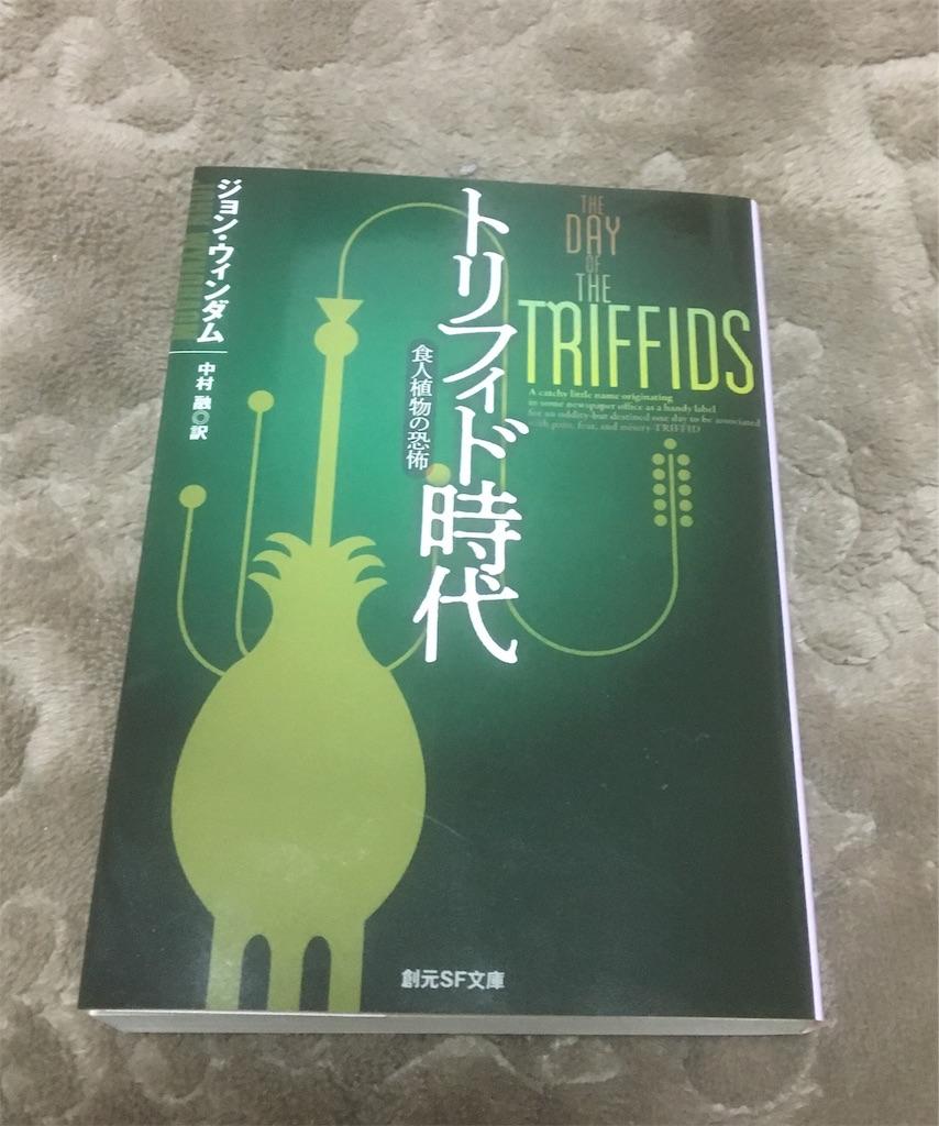 f:id:gesumori:20190212235312j:image