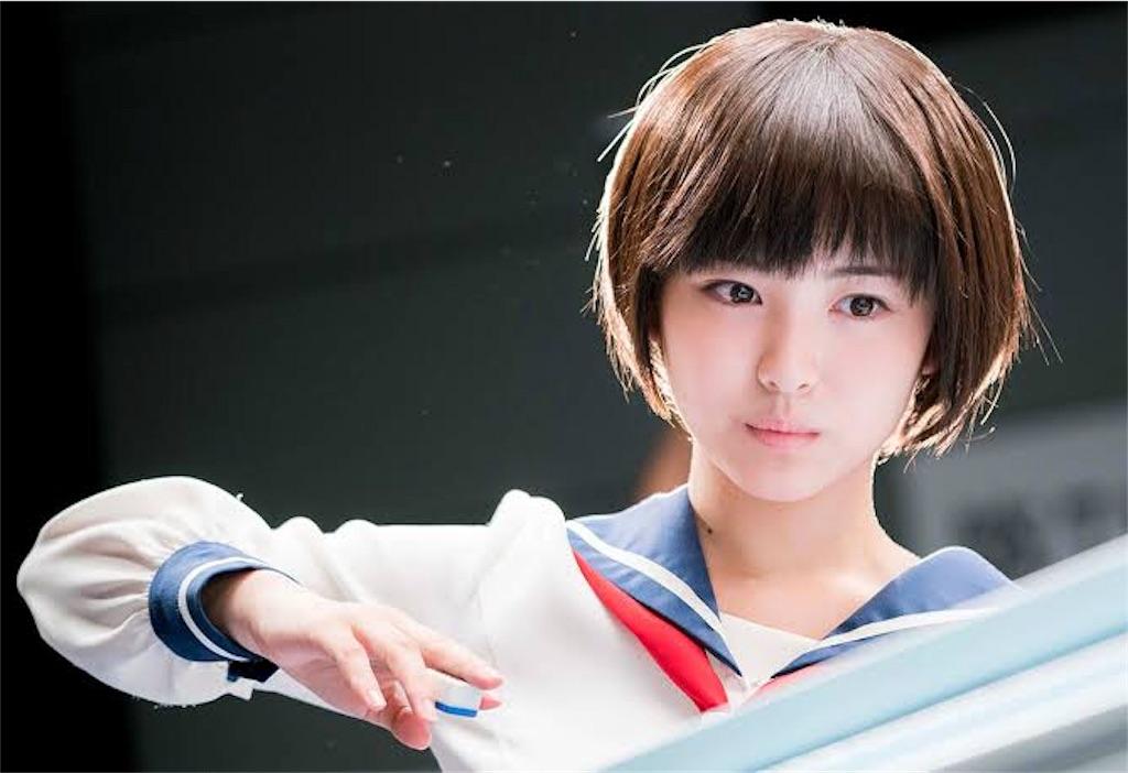 f:id:gesumori:20190303233024j:image
