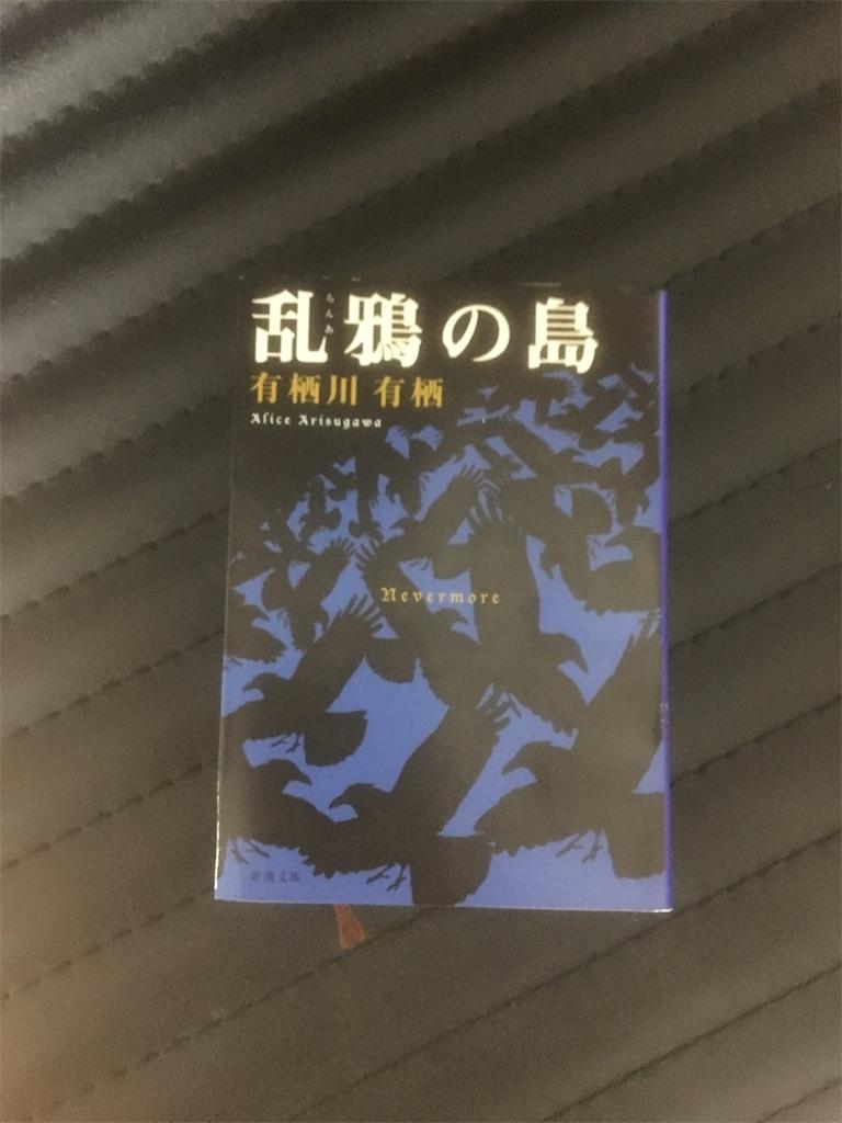 f:id:gesumori:20190305214734j:image