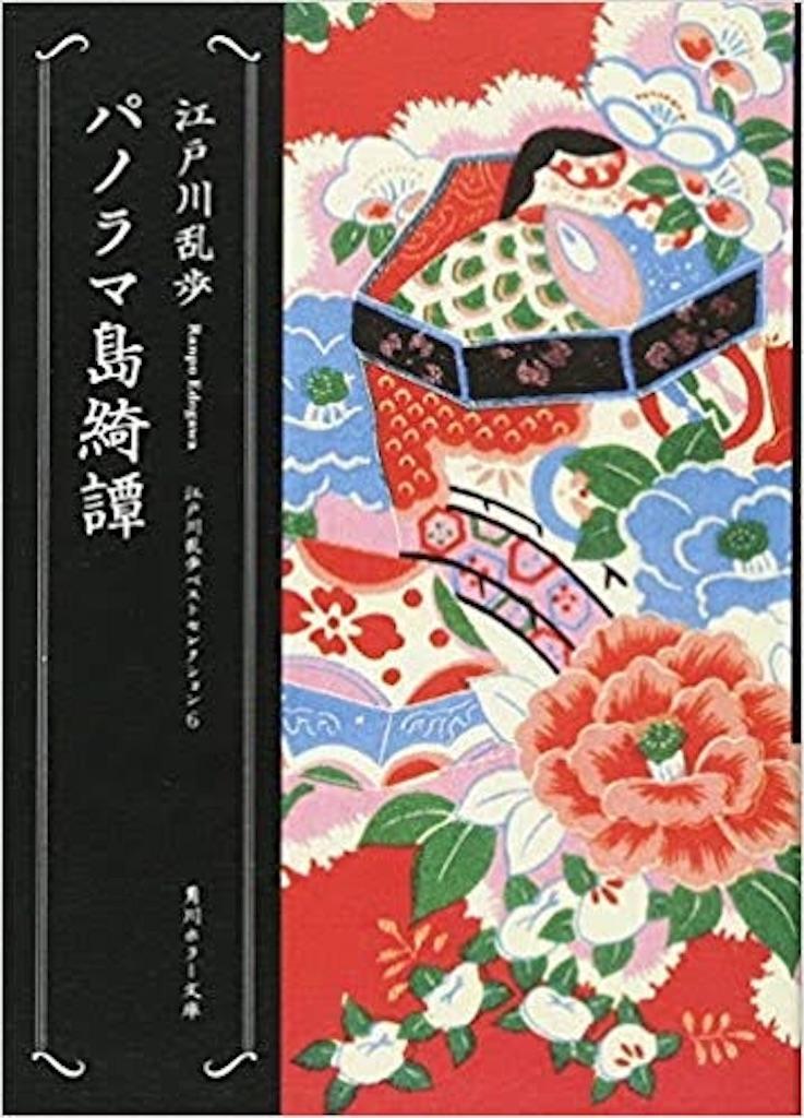 f:id:gesumori:20190305215124j:image