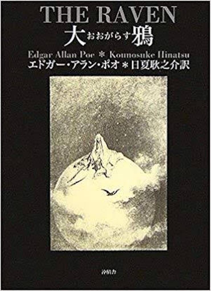 f:id:gesumori:20190305215318j:image