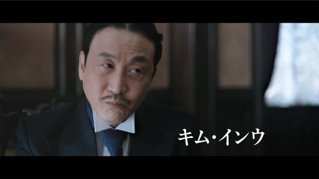 f:id:gesumori:20190608203006p:image