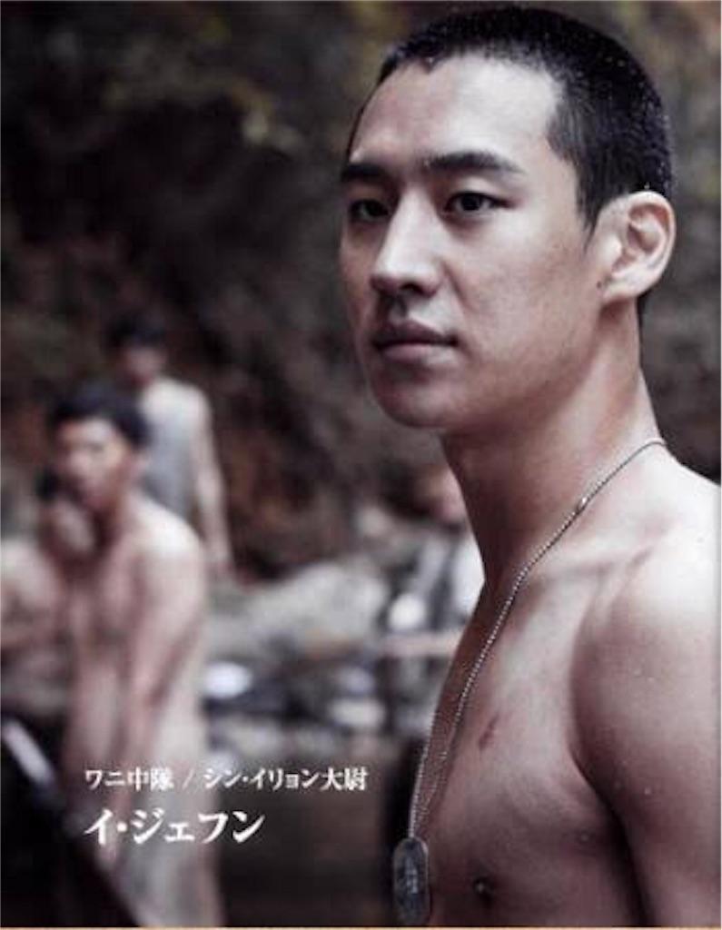 f:id:gesumori:20190608203202j:image
