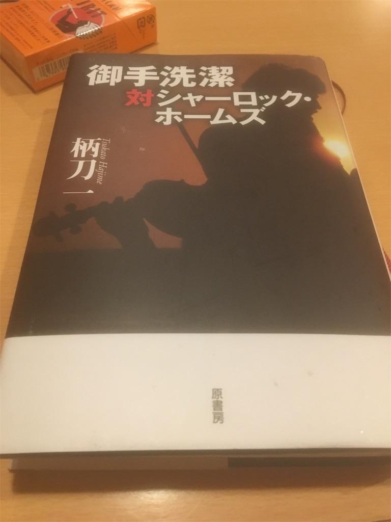 f:id:gesumori:20190612104938j:image