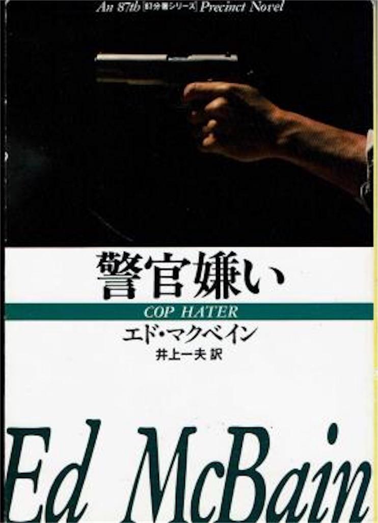 f:id:gesumori:20191008222027j:image