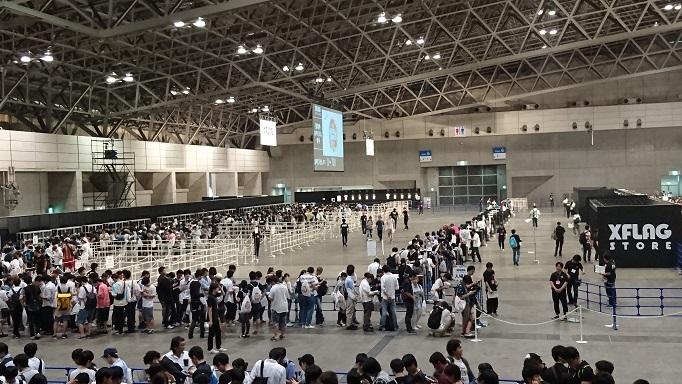 f:id:gesunari:20170709120645j:plain
