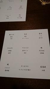 f:id:gesunari:20170725033513j:plain