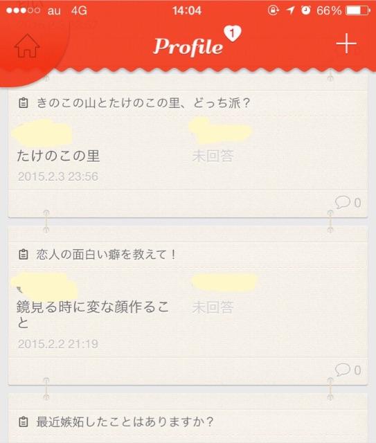 f:id:gesusu:20150521140839j:image