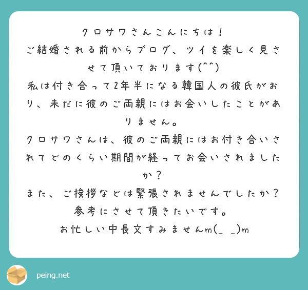 f:id:gesusu:20180112220853j:plain