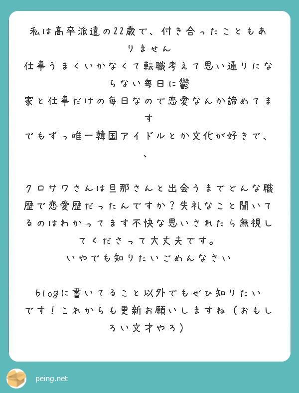 f:id:gesusu:20180112222204j:plain