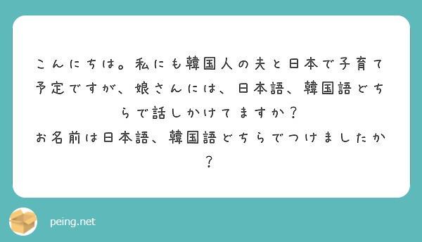 f:id:gesusu:20180607104751j:plain